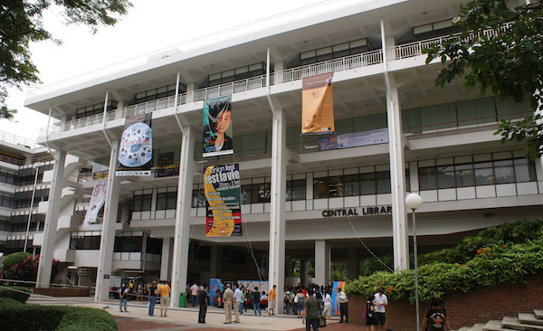 Faculty of Arts and Social Sciences. Photo courtesy: NUS