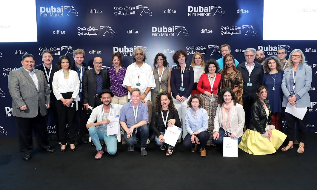 Dubai Film Connection (DFC) project winners during the thirteenth edition of DIFF.