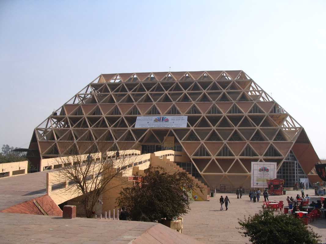 The exterior of the Pragati Maidan complex.