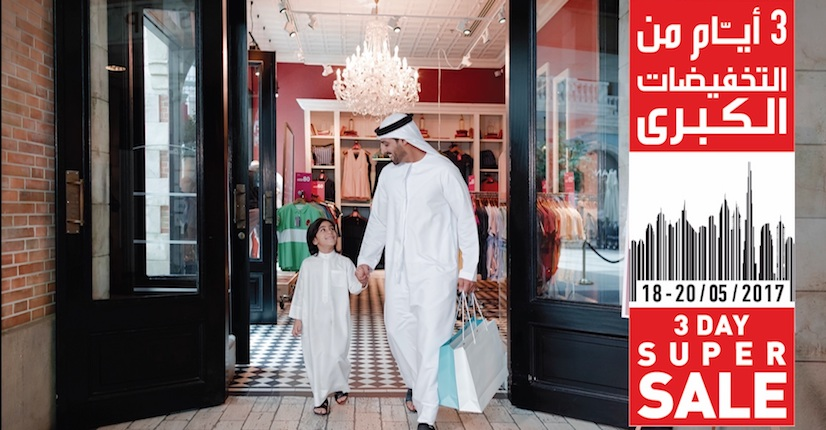 There is huge excitement among Dubai shoppers as three day ' super sale' started from Thursday.