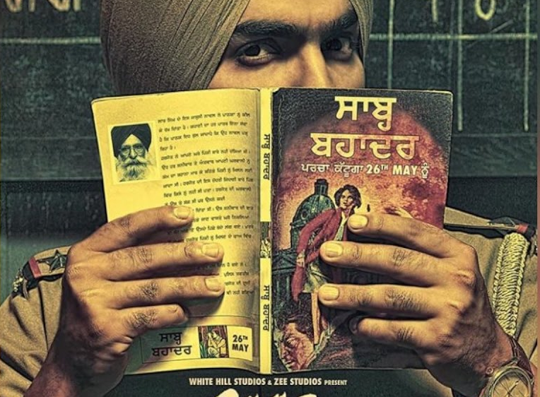 'Saab Bahadar': The first mystery thriller of Punjabi cinema