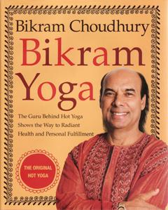 yoga guru Bikram Choudhury