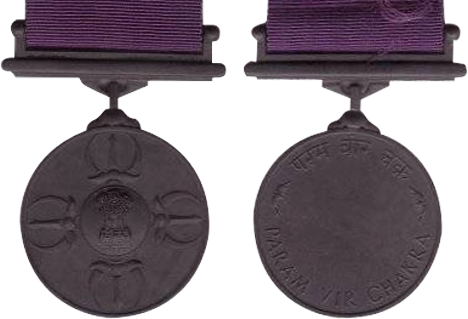 Param Vir Chakra (PVC) is the highest gallantry award for officers
