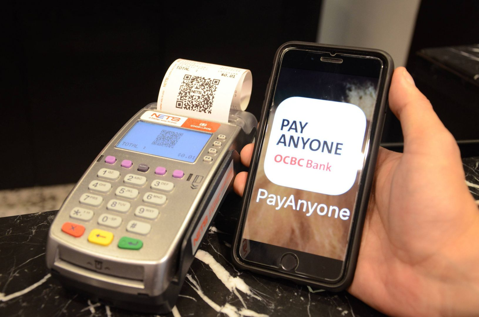OCBC Bank has launched Pay Anyone app which allows consumers to make cashless payment through QR code.