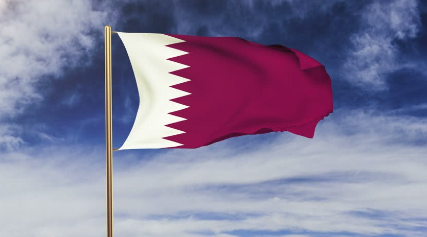 National Flag of Qatar