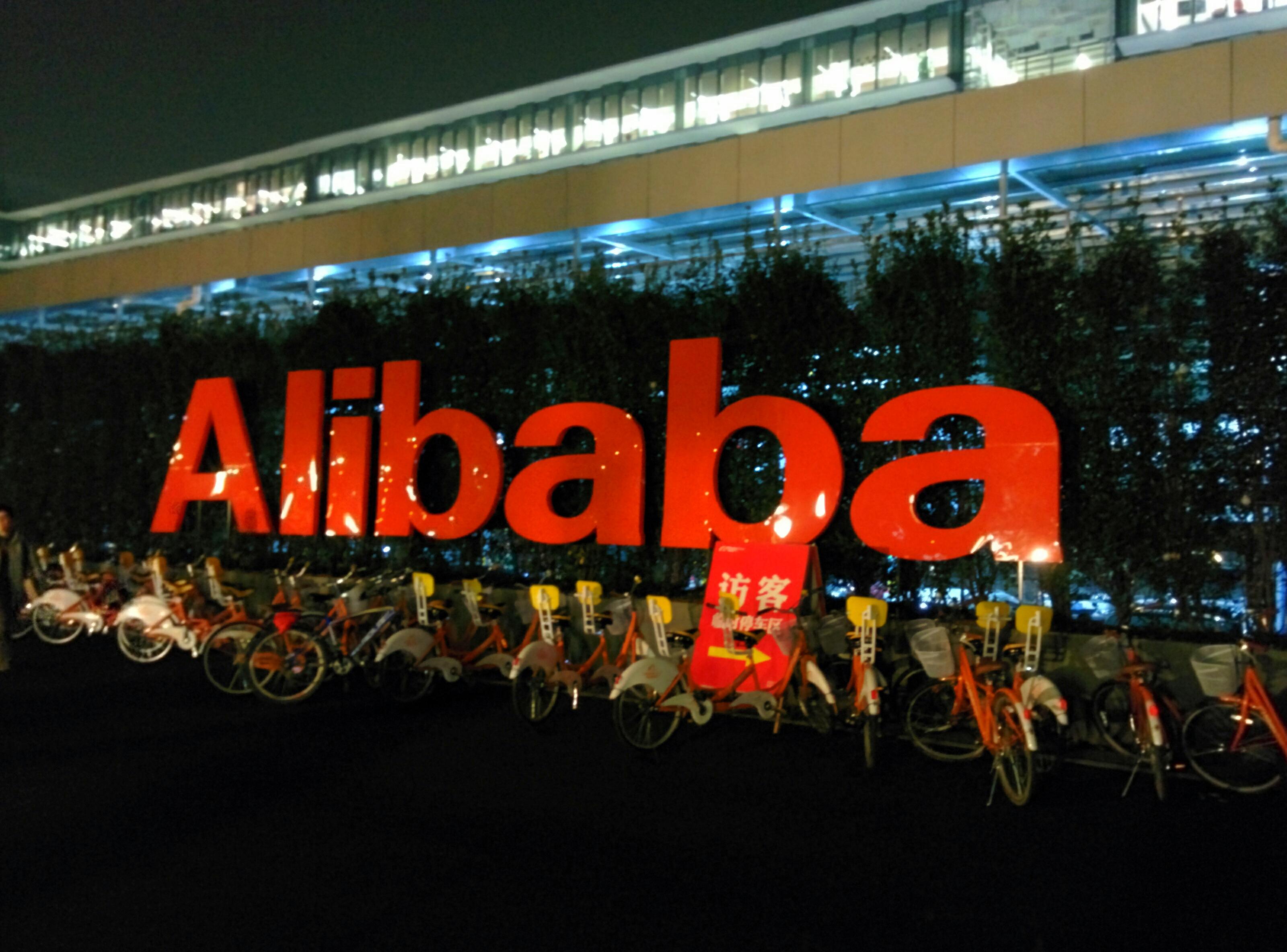 Alibaba launches new sales channels in Singapore, Malaysia