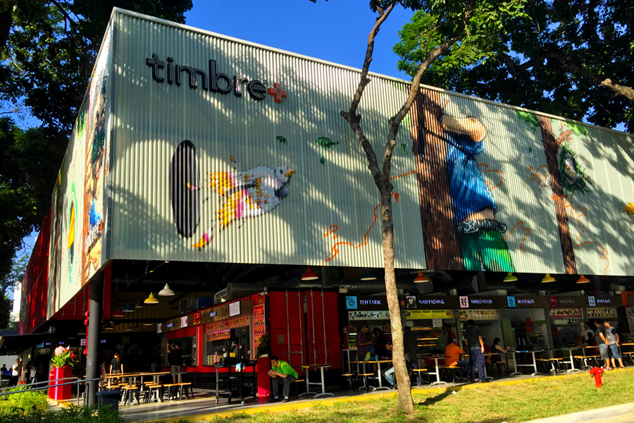 Yishun Park Hawker Centre will be managed by Timbre Group, which also runs Timbre+ at one-north. Photo courtesy: danielfooddiary.com