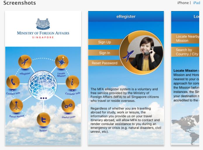 MFA@SG mobile app screenshot. Photo courtesy: MFA