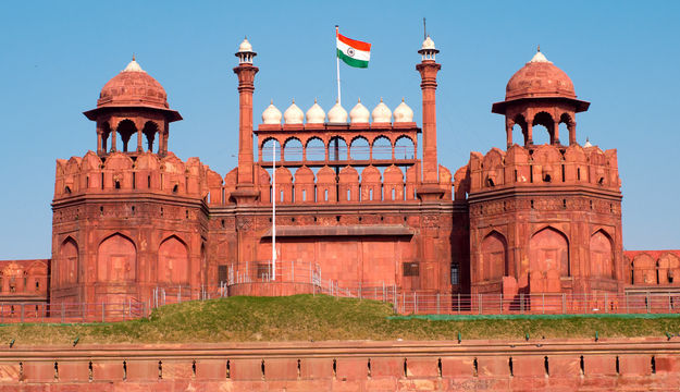 Red Fort.