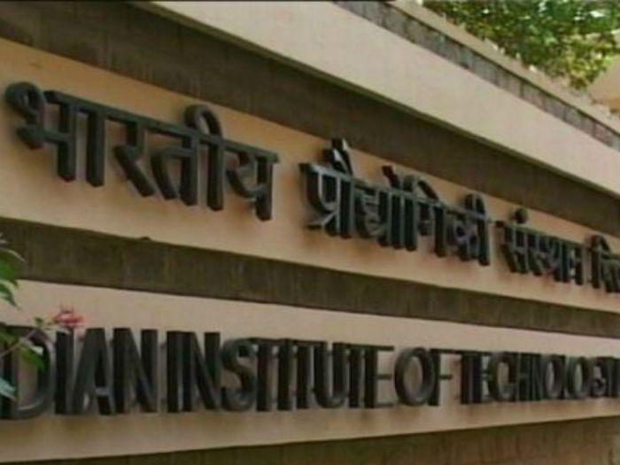 IITs are the prestigious engineering institutes of India in which admission is given after passing a tough entrance examination.