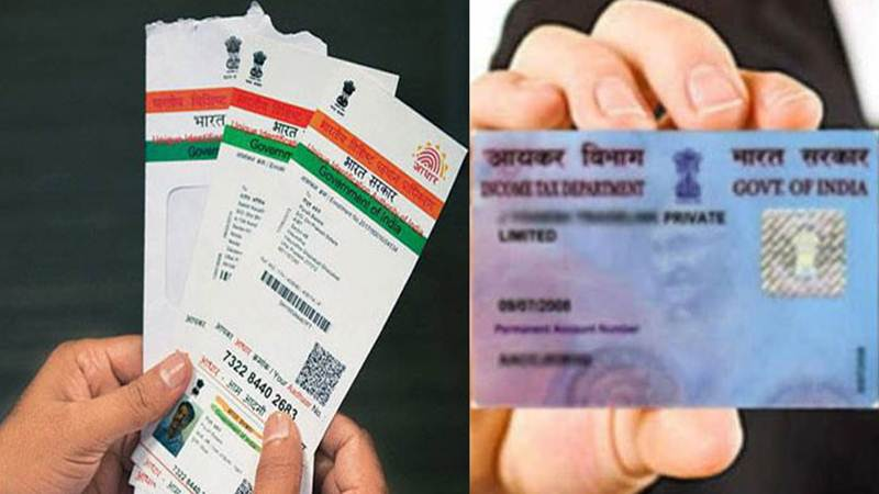 PAN cards for Indian citizens are to be linked to Aadhaar cards.