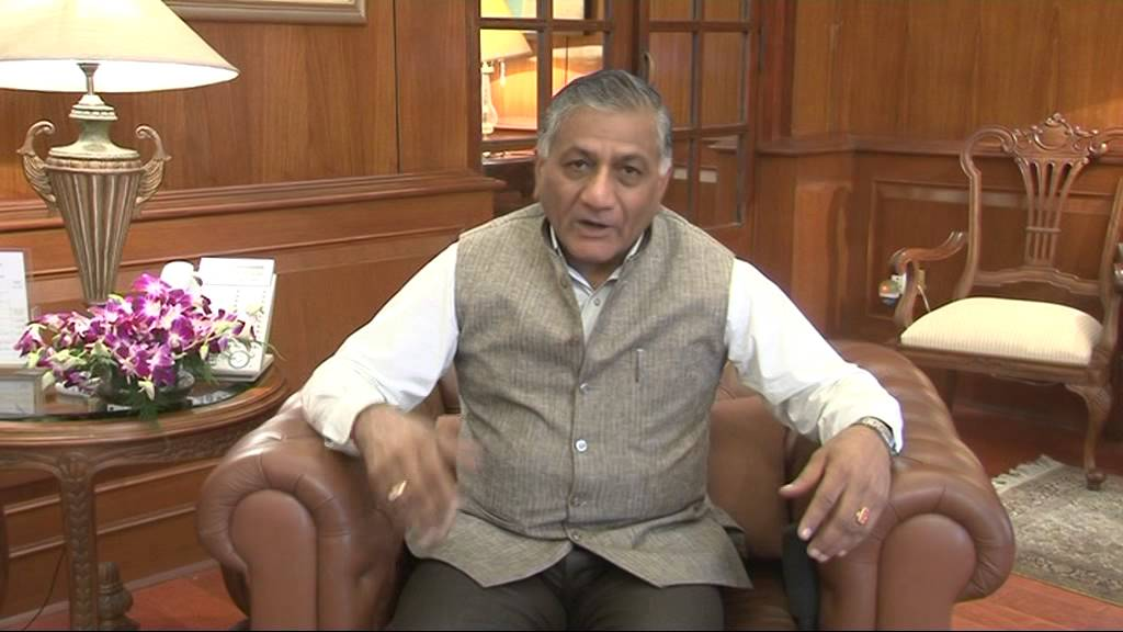 VK Singh, Indian Minister of State for External Affairs,
