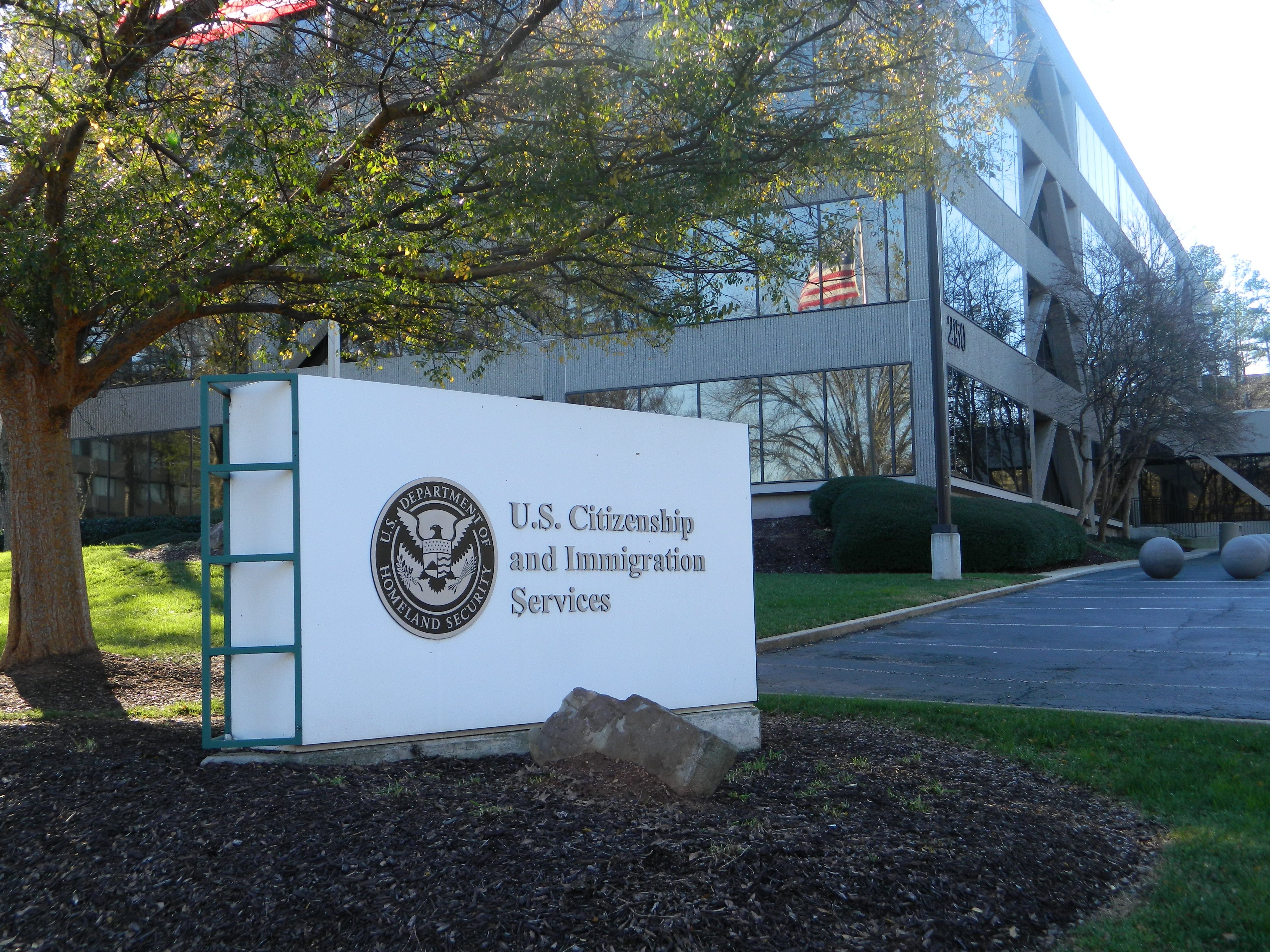 US Customs and Immigration Services Department. Photo Courtesy: Wikimedia