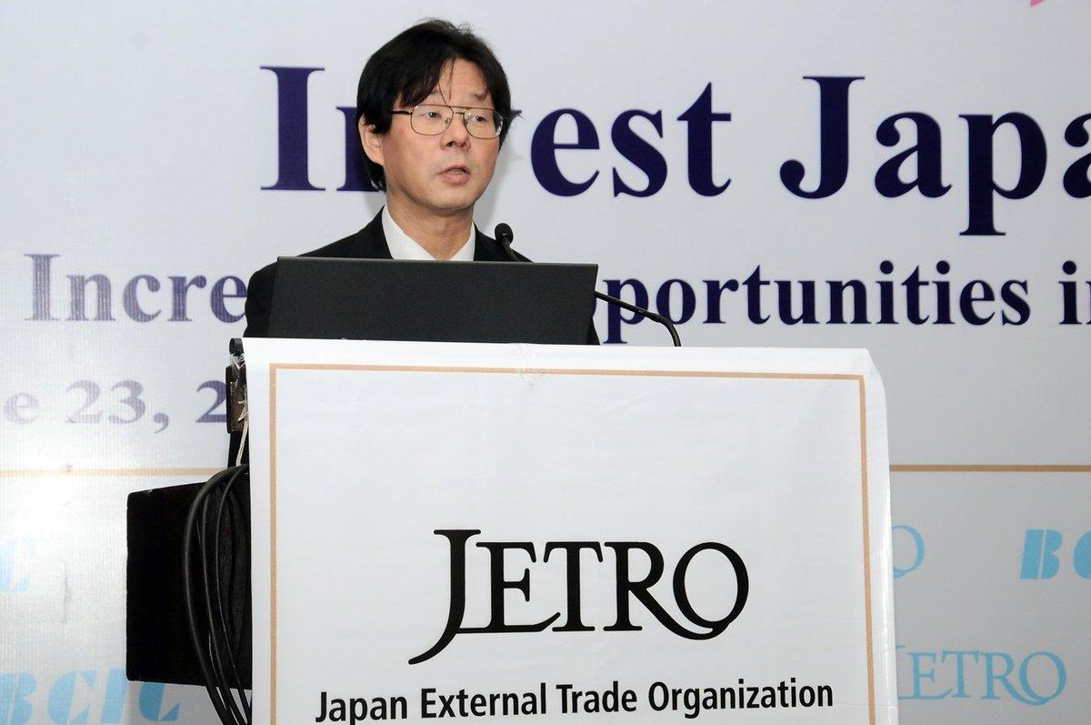 Junya Tashiro, Director General, JETRO