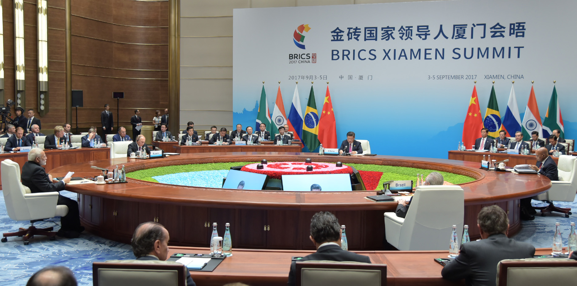 World leaders taking part in the Plenary Session of the 9th BRICS Summit, in Xiamen, China