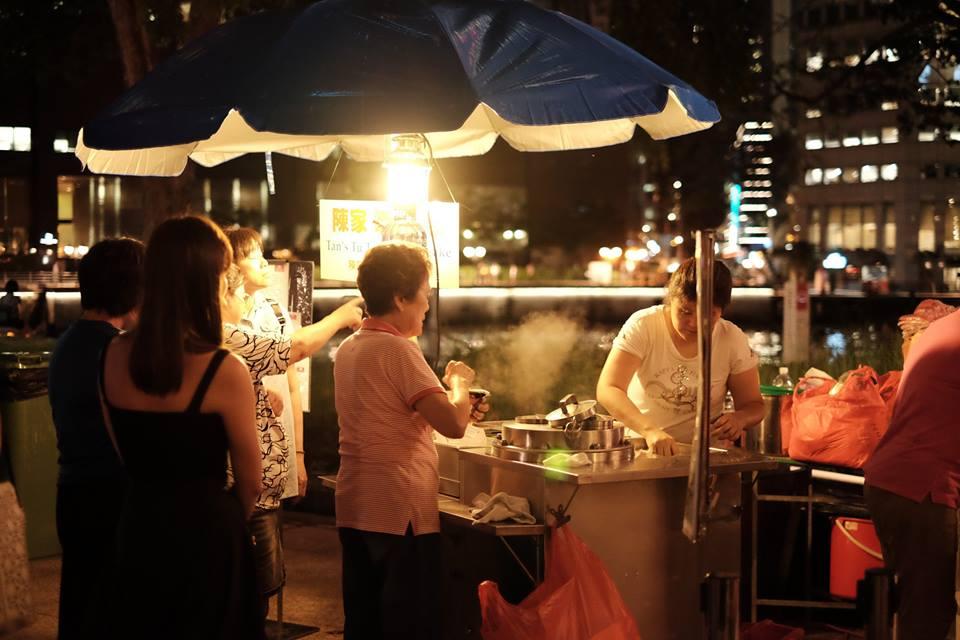 Singapore Restaurant Festival