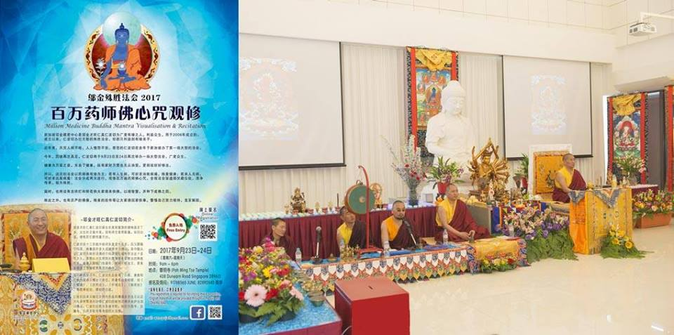 WTSC Puja 2017 - Million Medicine Buddha Mantra Visualisation & Recitation