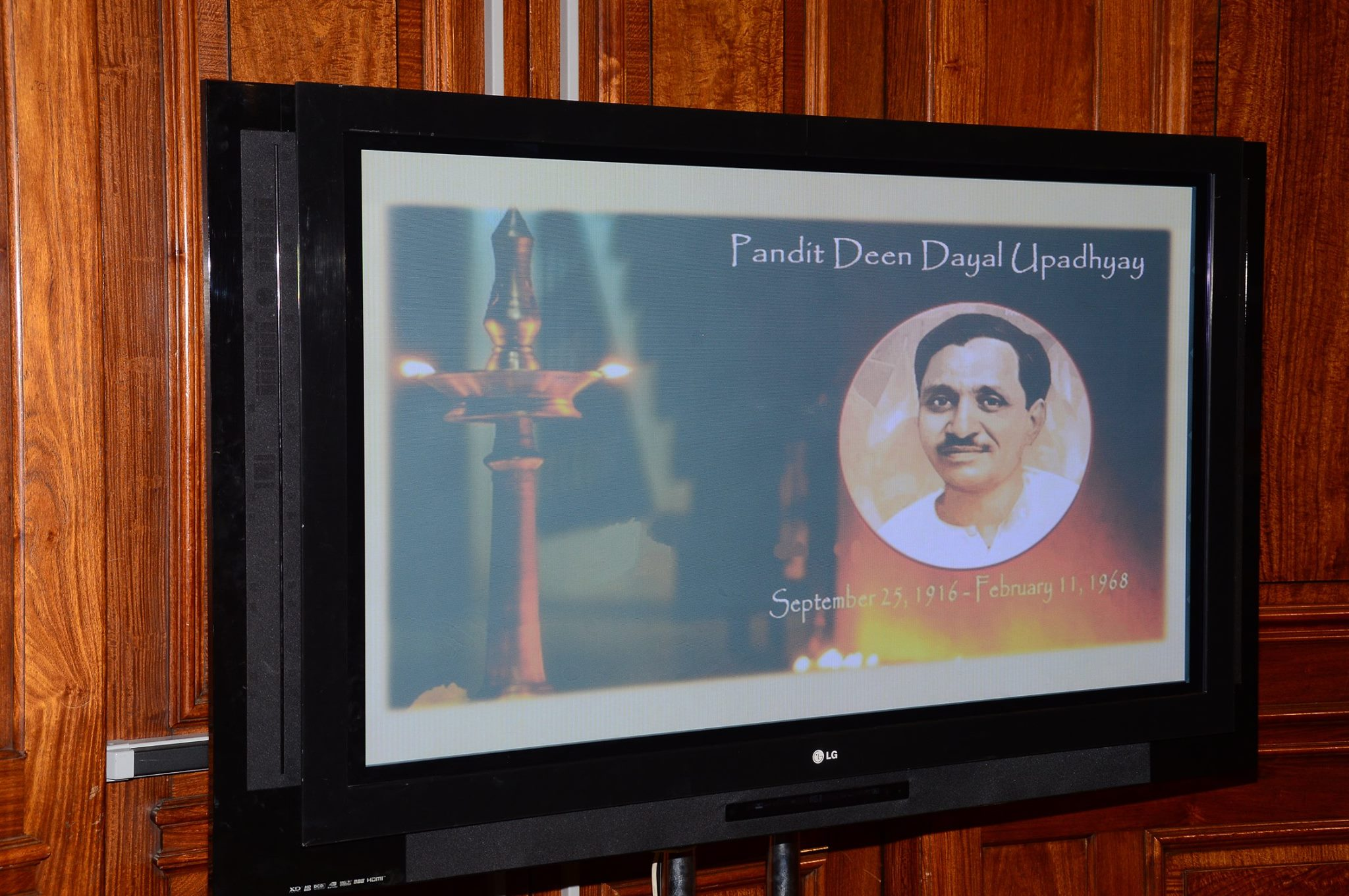 A ceremony at India's High Commission to the UK celebrated the 100th birth anniversary of Pandit Deen Dayal Upadhyaya.