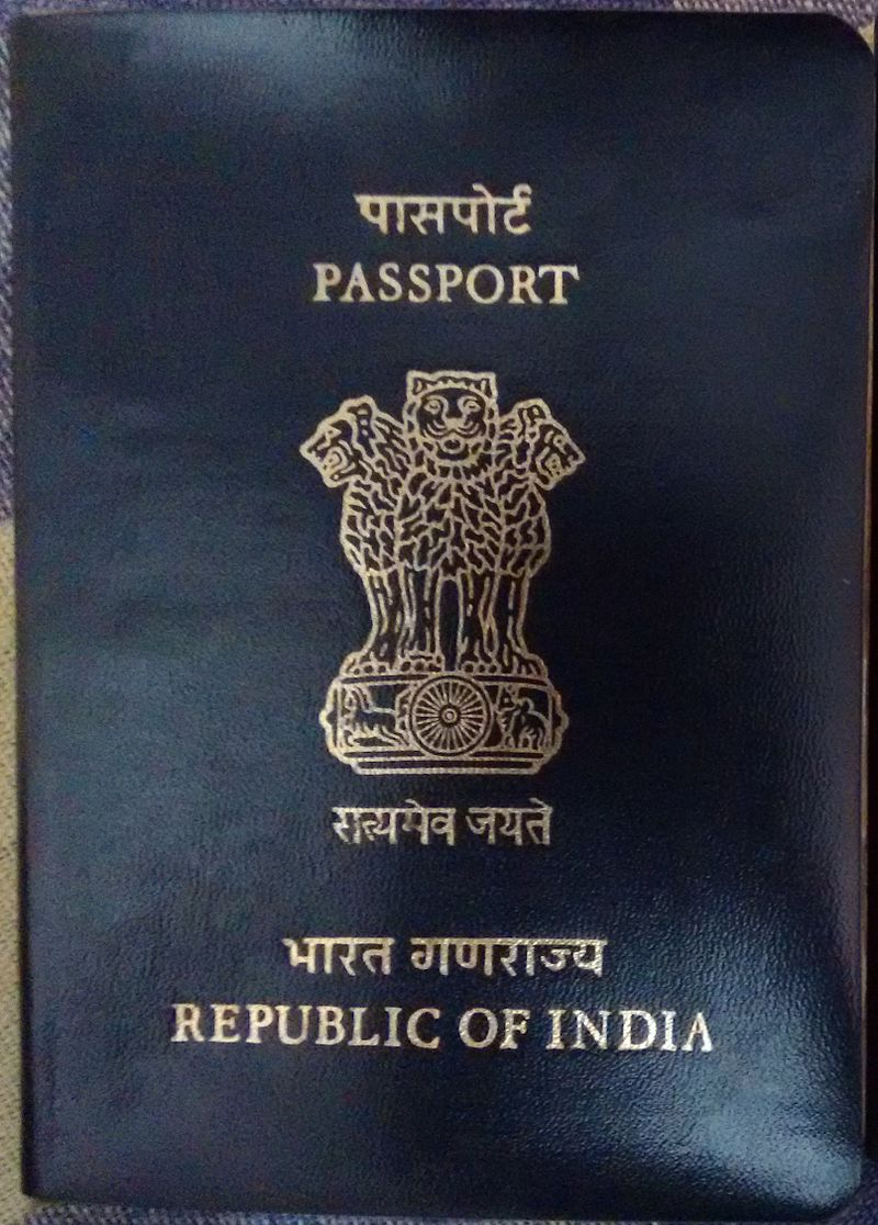 An image of the Indian passport.