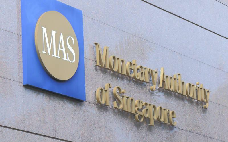 MAS keeps exchange rate policy unchanged