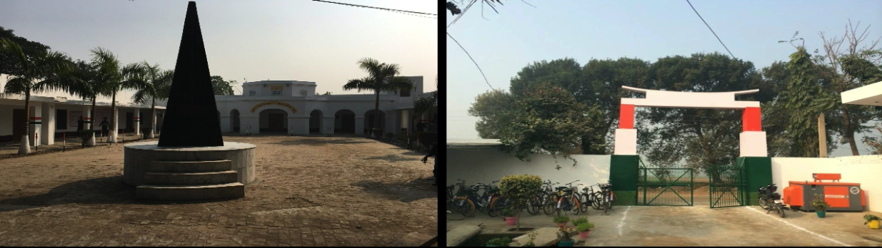 Shaheed Sukhchain Deep Singh Government Senior Secondary School
