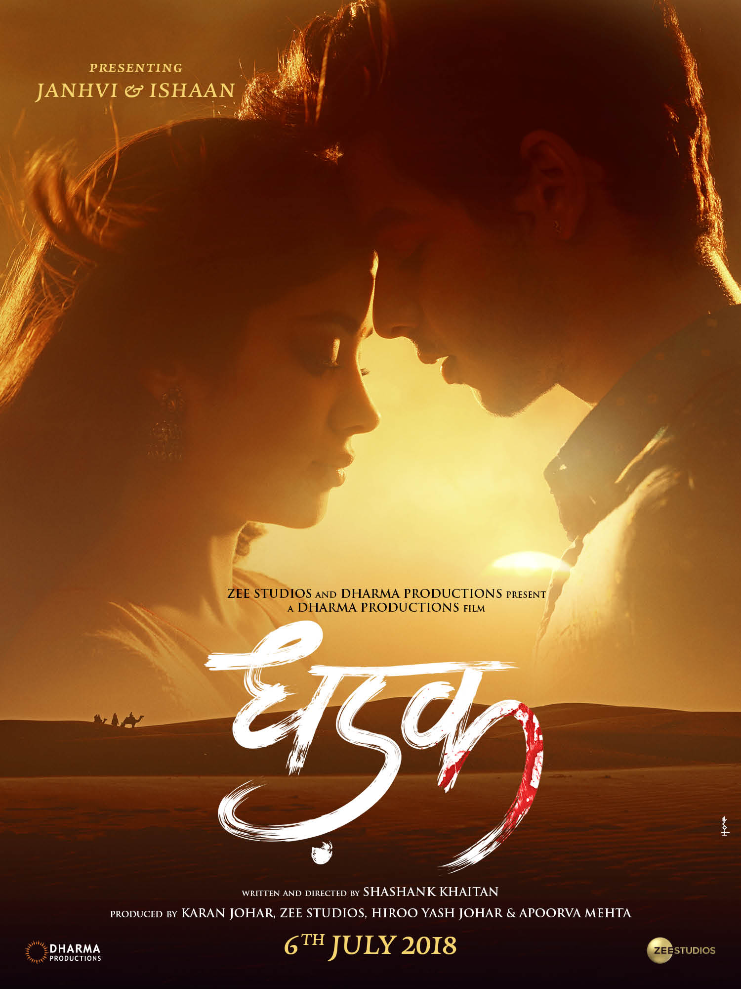 Sridevi's daughter and Shahid Kapoor's brother set to debut in Dhadak  Veteran actress Sridevi's daughter Janhvi Kapoor and Shahid Kapoor's brother Ishaan Khatter's Bollywood debut, Dhadak, has revealed its release date on July 6, 2018. The film is an official adaptation of critically and commercially successful Marathi film Sairat.   Karan Johar shared three posters of the movie yesterday revealing the first look of the two newcomers. While Ishaan looked like the next chocolate boy of Bollywood, Janhvi in her de-glam look made the wait for the movie even more exciting. Also, the sizzling chemistry between the duo looked promising.  Directed by Shashank Khaitan, the film is internationally distributed by Zee Studios International.