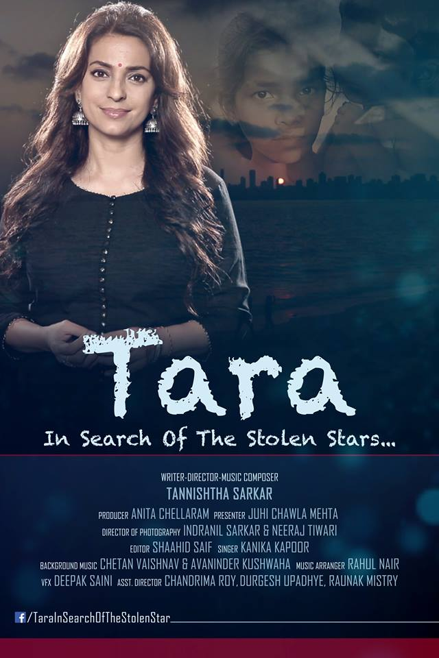 Tara: In search of the stolen stars