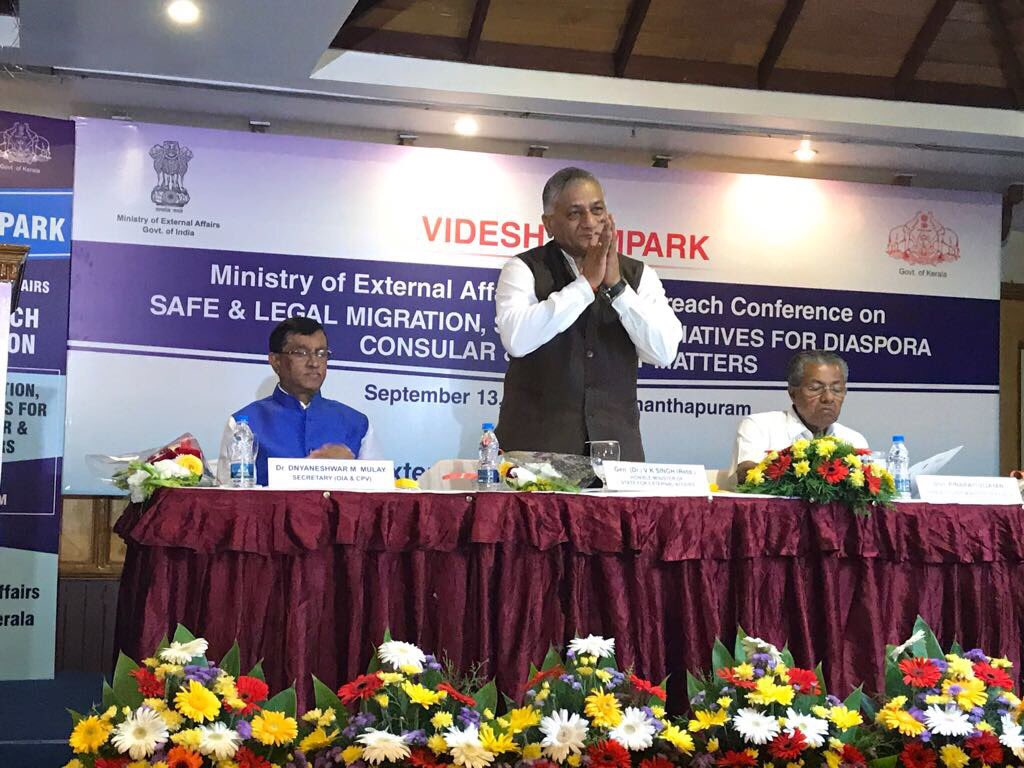 Minister of State for External Affairs V K Singh at the program in Kerala.