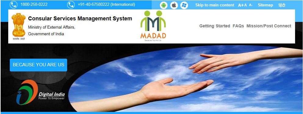 Madad Portal, a Consular Services Management System launched by the Indian government to help overseas Indians in distress(Photo courtesy: MEA)