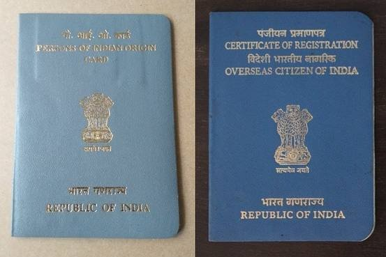 Indian Prime Minister Narendra Modi had announced in 2014 that the two types of cards would be merged