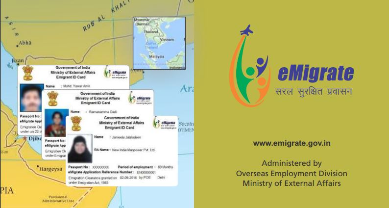 Indian Government has put tough controls on emigrations to control frauds(Photo courtesy: MEA)