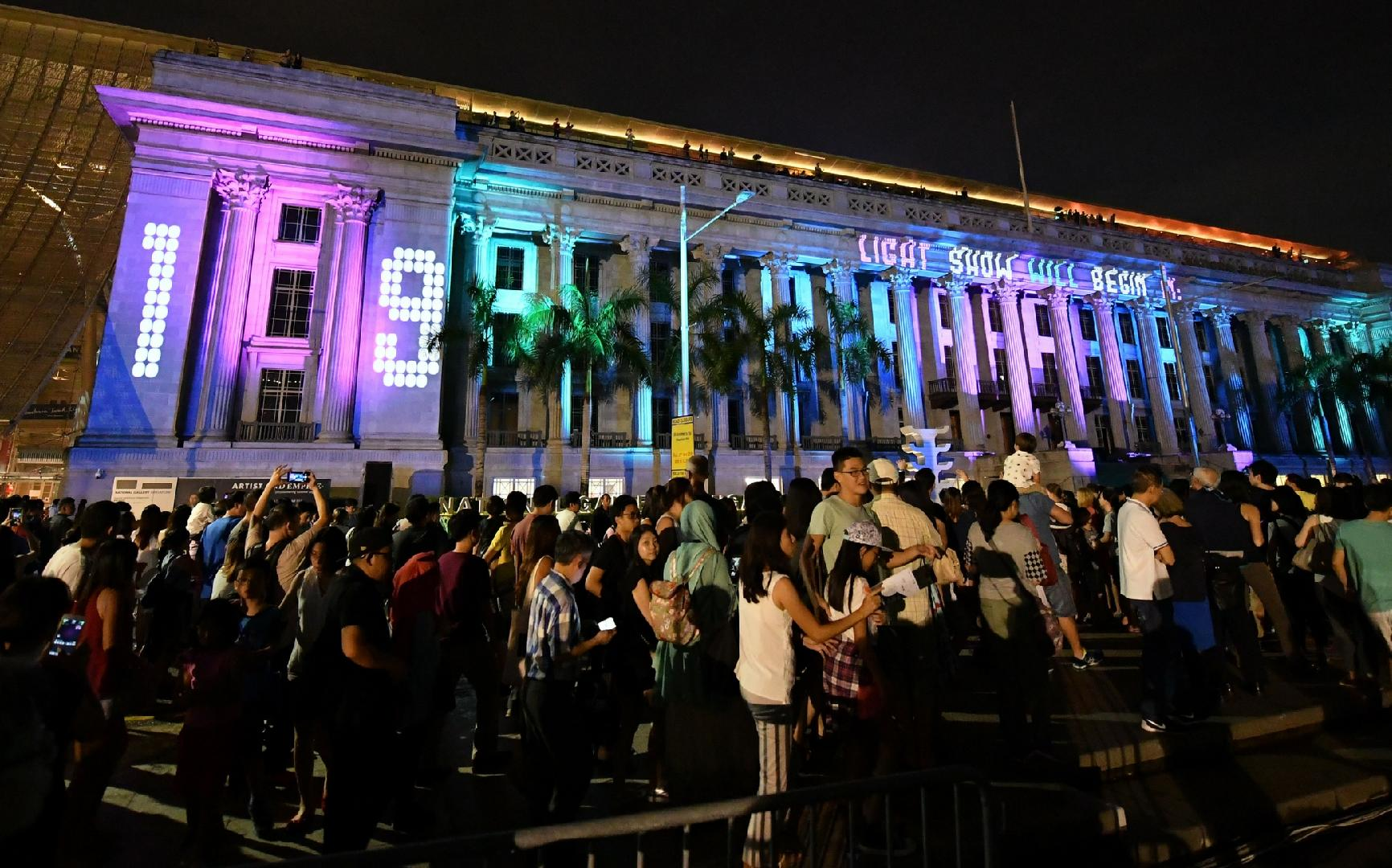 This year's theme, Colour Sensations, features a spectacular multimedia projection show