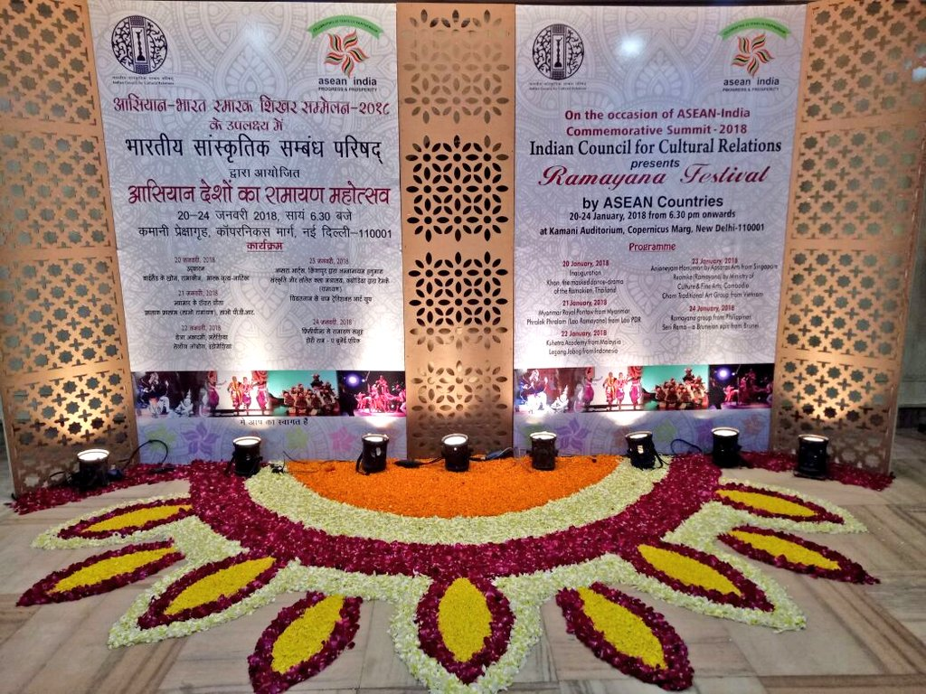 Rangoli celebration at the welcome inauguration of the Ramayana Festival by ASEAN countries.