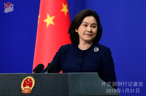 China's Foreign Ministry spokeswoman Hua Chunying welcomed appointment of erstwhile Indian envoy to China Vijay Gokhale as new Foreign Secretary(Photo courtsey: Ministry of Foreign Affairs, China)