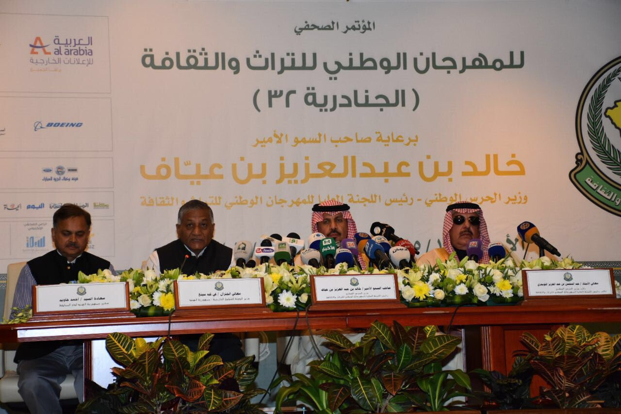 VK Singh, Indian Minister of State for External Affairs and Prince Khalid bin Abdulaziz bin Muhammad bin Eyaf al-Muqrin Al-Saud, Saudi Minister of National Guard addressing a joint press conference.