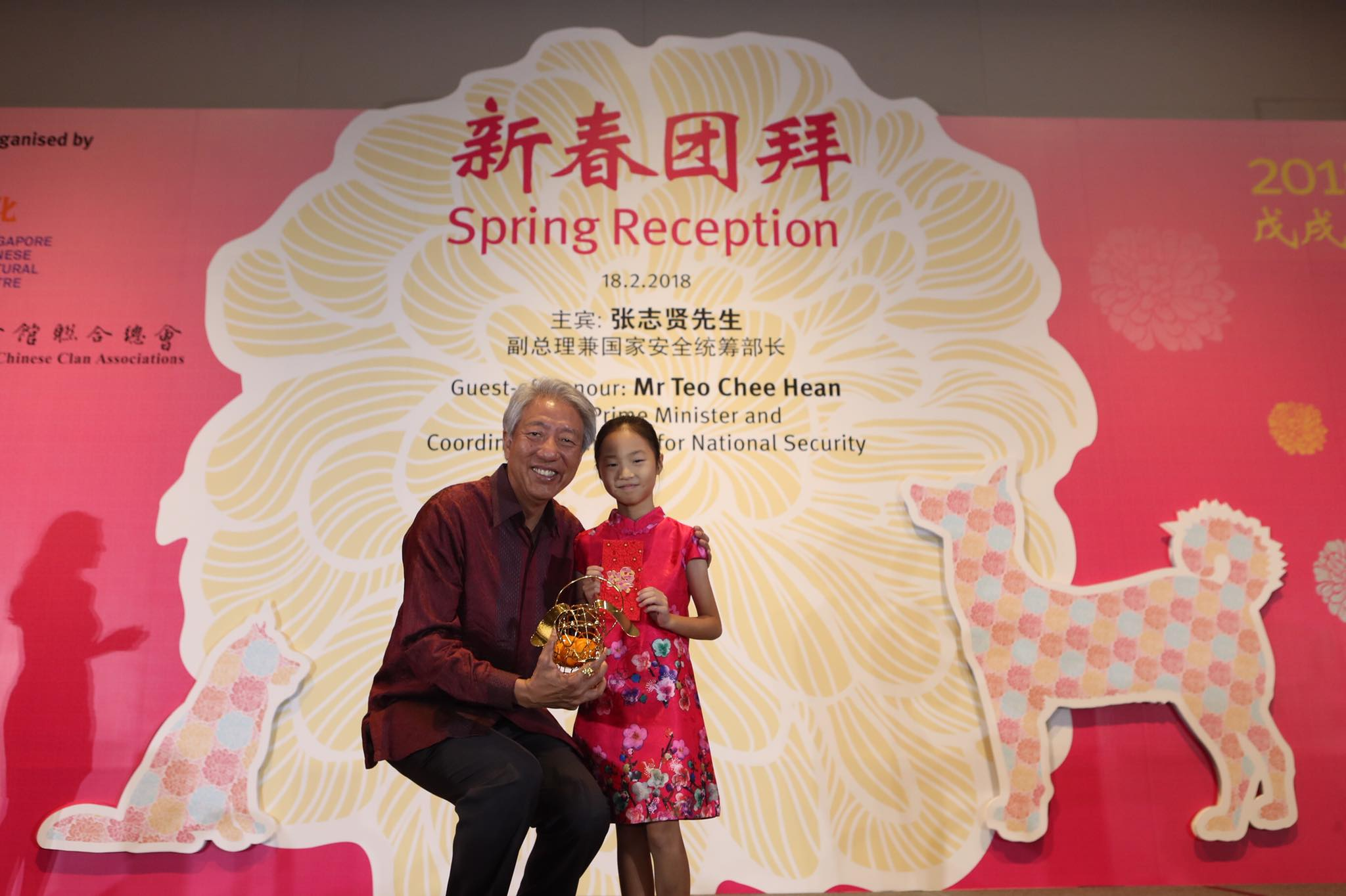 9-year old Elaine You from Qifa Primary presenting a basket of mandarin oranges to Deputy Prime Minister of Singapore Teo Chee Hean representing good wishes from Singapore Federation of Chinese Clan Associations and the Singapore Chinese Cultural Centre.