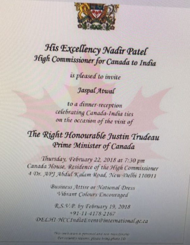 The invitation card extended to Jaspal Atwal by the High Commissioner for Canada to India Nadir Patel for the dinner reception on the occasion of visit of Canadian Prime Minister Justin Trudeau.