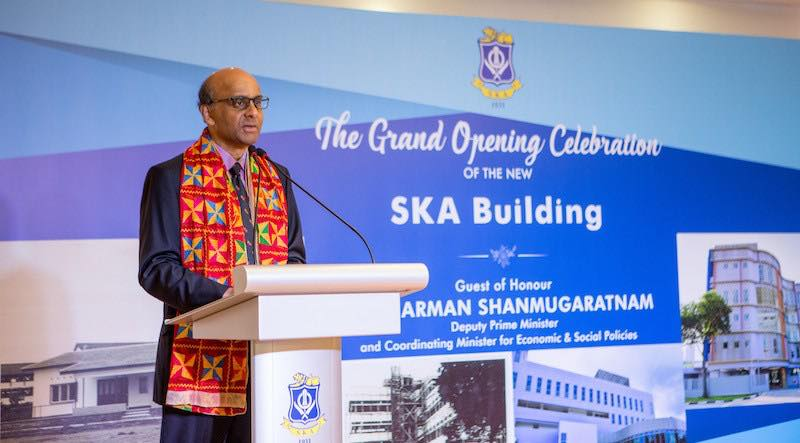 Singapore DPM Tharman Shanmugaratnam officiating SKA's new building on 30 Dec 2017 - Photo  SKA