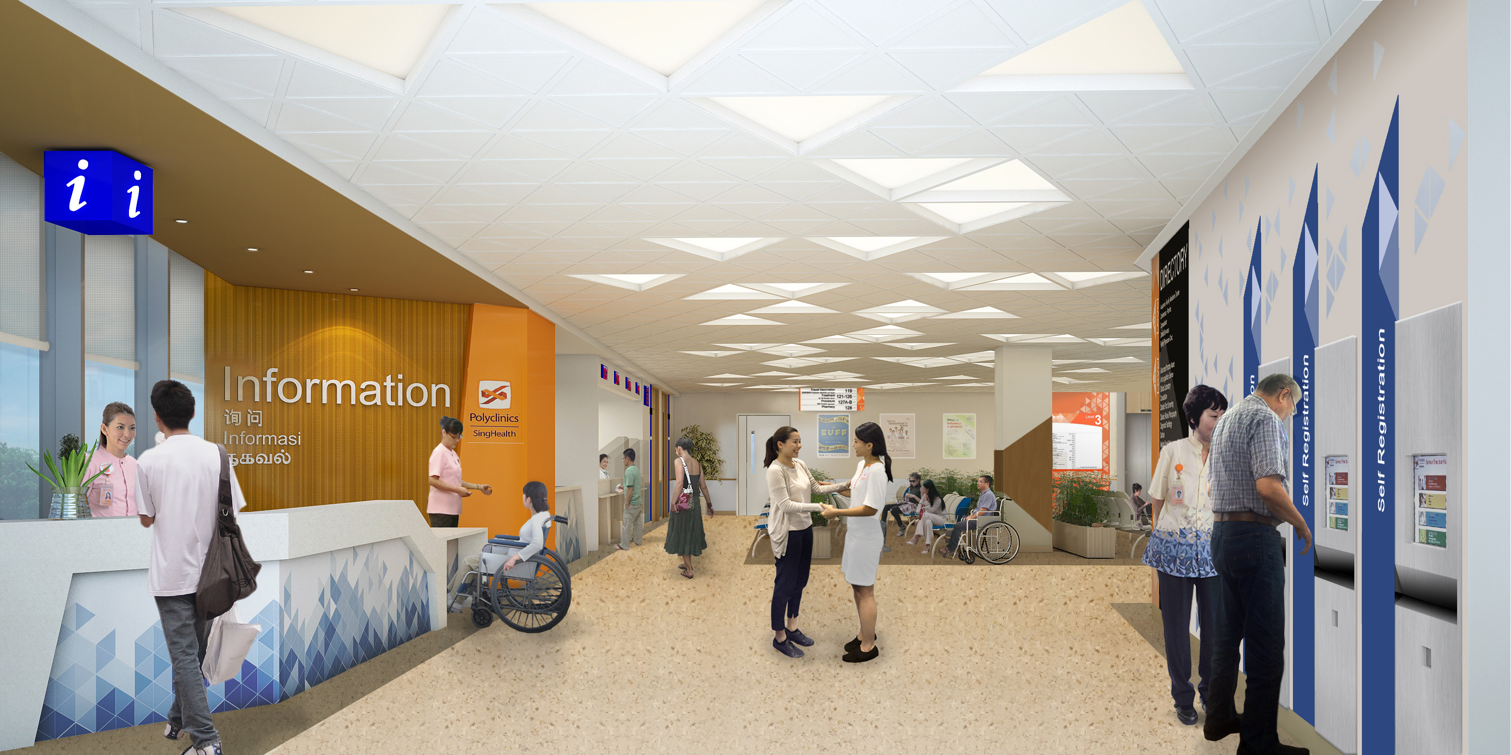 The new Punggol Polyclinic provides accessible primary healthcare to the community in Punggol.