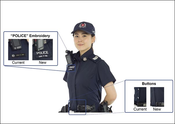 The word 'police' will be embroidered above the name tag in the new uniform.