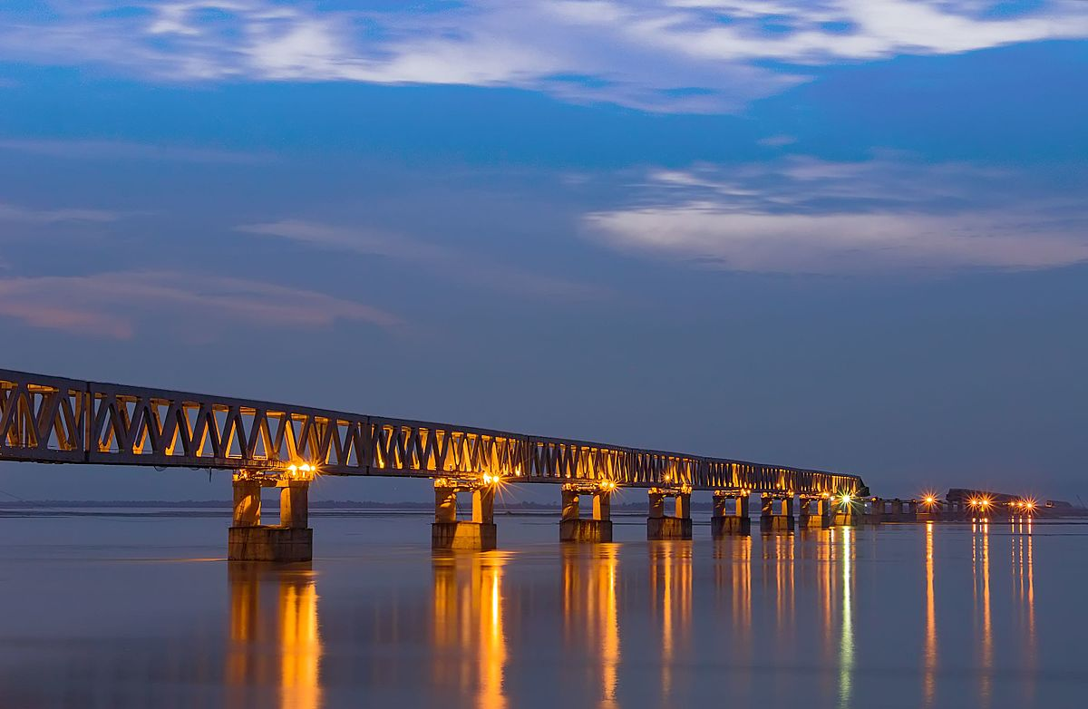 Bogibeel bridge is a combined road and rail bridge in between Dhemaji district and Dibrugarh district of the north eastern Indian state of Assam over the Brahmaputra river.