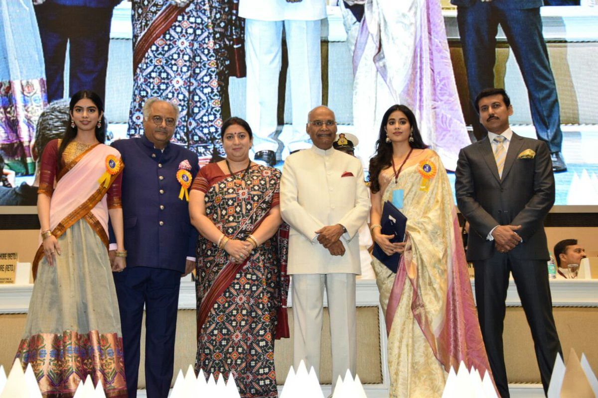 Boney Kapoor with daughters Janhvi and Khushi along with President of India Ram Nath Kovind, Textiles Minister Smriti Irani and Colonel Rajyavardhan Singh Rathore (extreme right).