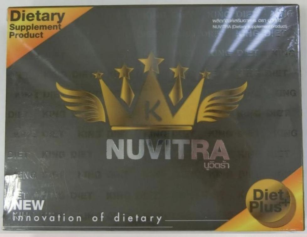 Nuvitra. Photo courtesy: HSA
