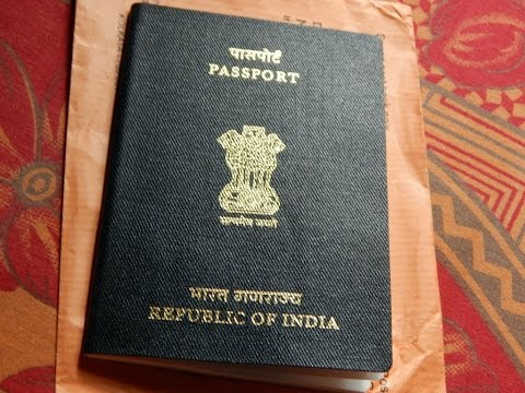 The Ministry of External Affairs has made passport enquiry easier for police as they aren't required to visit the home of the concerned person for verification