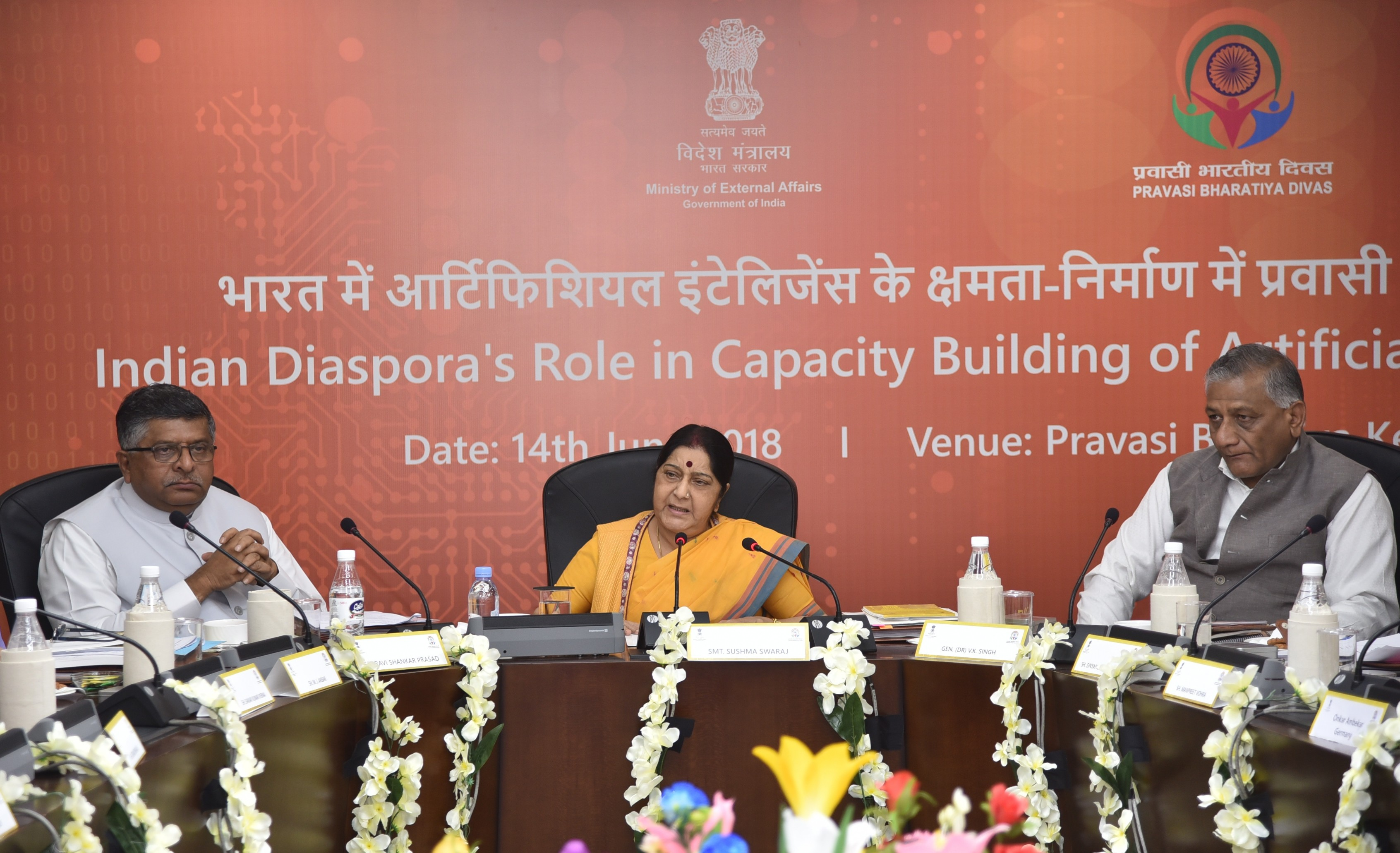 EAM chairs panel on ''Indian Diaspora's Role in Capacity Building of Artificial Intelligence in India'' in New Delhi.