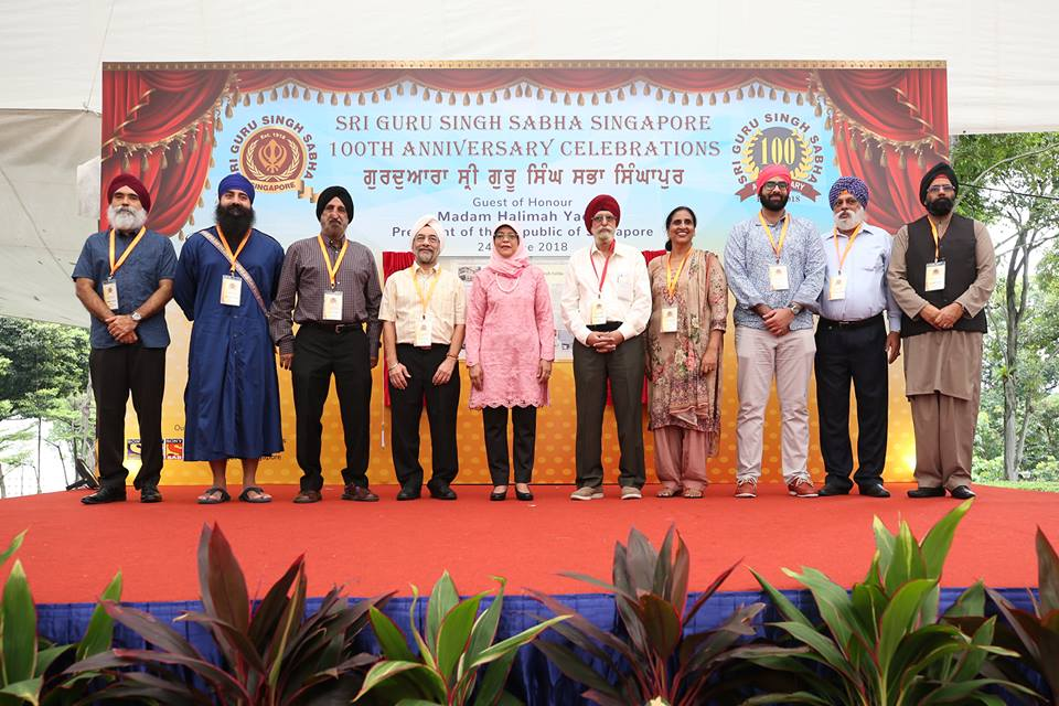 President of Singapore Halimah Yacob along with the various representatives of Sikh Institutions on the occasion of centenary celebrations of Gurdwara Sri Guru Singh Sabha