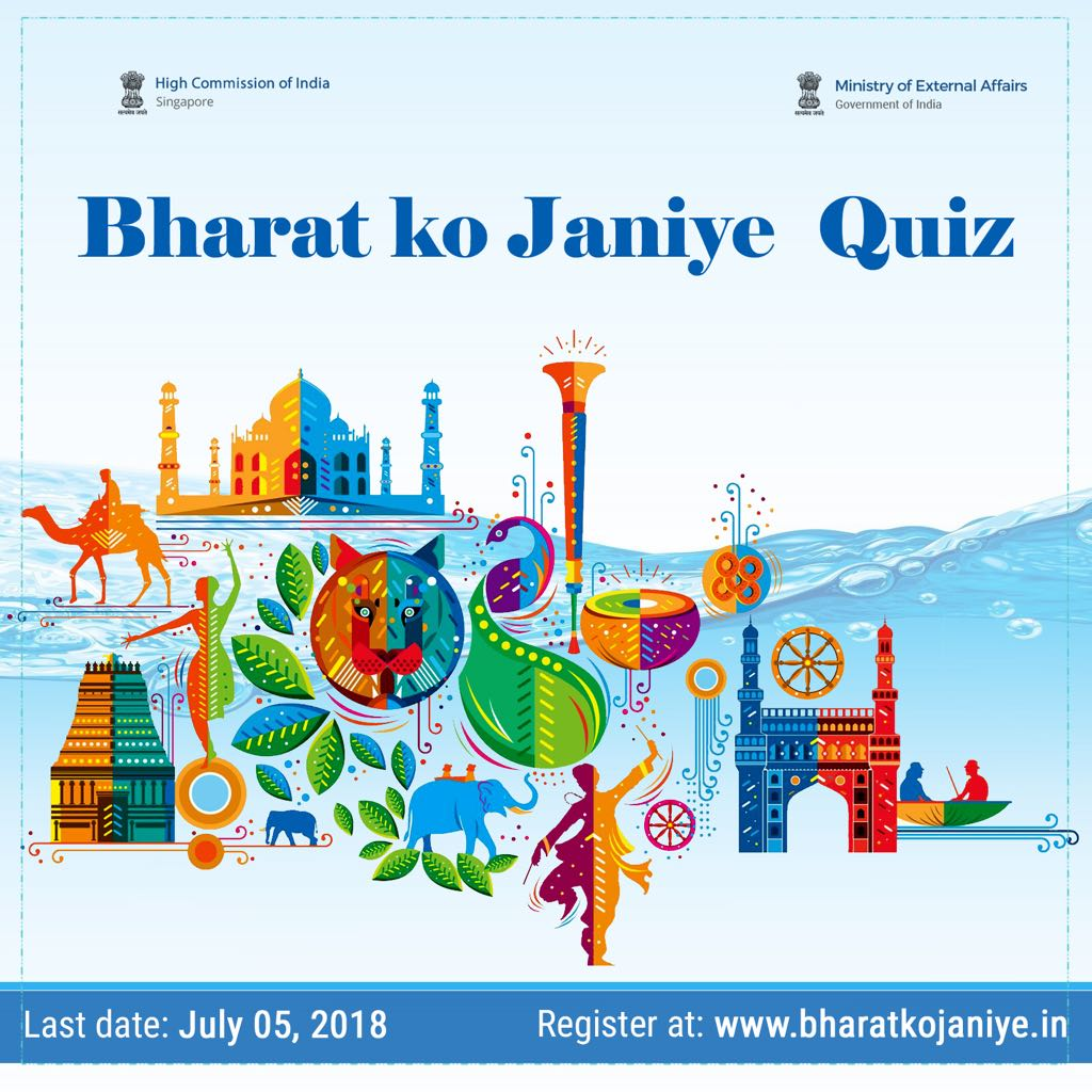 In Singapore, the first round of 'Bharat Ko Janiye' quiz contest is being organised by High Commission of India. Photo courtesy: High Commission of India, Singapore