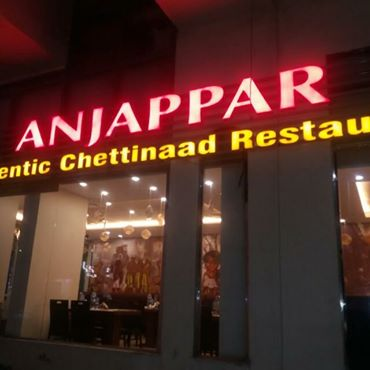 Anjappar Chettinad Restaurant was closed down in Abu Dhabi following violation of safety conditions. Photo courtesy: Facebook page of Anjappar Chettinad Restaurant