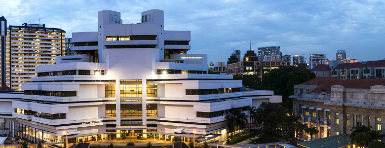 State Courts of Singapore. Photo courtesy: IMDA