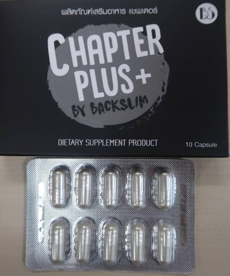 A consumer complained of an increase in heart rate following the consumption of 'Chapter Plus'. Photo courtesy: HSA